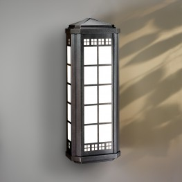 Riverside Square Wall Mount Exterior Sconce